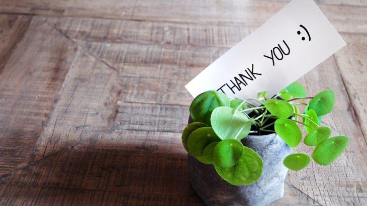 感謝のことば「ありがとう」を言えない日本人のために。今すぐすべき2つのこと-人間と快楽適応の闘い-