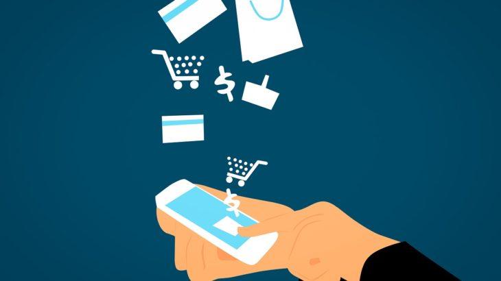 おすすめのコード決済サービスを徹底比較!【PayPay】【楽天Pay】【LINE Pay】【メルペイ】
